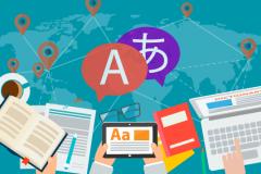 如何自动将网页内容翻译成其他语言?