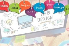 多语言网站建设需要注意的事项